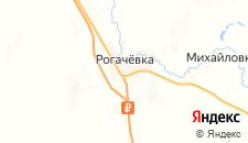 Отели города Рогачёвка на карте