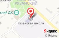 Схема проезда до компании Рязанская средняя общеобразовательная школа в Тюшево