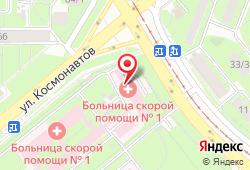 Центральная городская клиническая больница в Липецке - улица Космонавтов, 39: запись на МРТ, стоимость услуг, отзывы