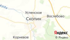 Отели города Скопин на карте