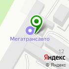 Местоположение компании М-Студио