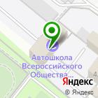 Местоположение компании Липецкий научно-методический центр