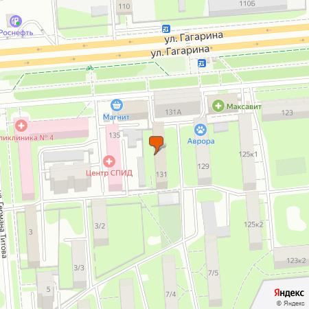 Гагарина ул., 131