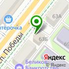 Местоположение компании ТО-1