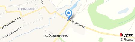 Продовольственный магазин на карте Ходынино