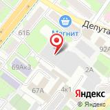 ООО Ремстройсервис-Л