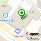 Местоположение компании БытЗапчасть