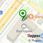 Местоположение компании ТОРГОВЫЙ ДОМ МЕТАЛЛОПРОКАТ