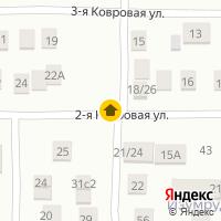 Световой день по адресу Россия, Ростовская область, Ростов-на-Дону, 2 Ковровая