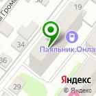Местоположение компании Липецкий Институт Консалтинга Безопасности