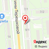 ООО Курьер Сервис Липецк