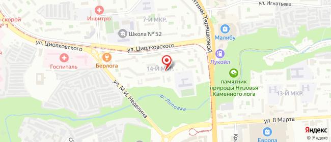 Карта расположения пункта доставки Липецк Циолковского в городе Липецк