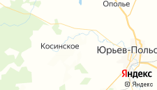Отели города Косинское на карте