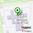 Местоположение компании Детский сад №122