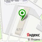 Местоположение компании Липецкий региональный ЦЕНТР КАЧЕСТВА