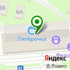 Местоположение компании Покупайка