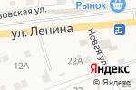 Схема проезда до компании Ассорти-экспресс в Кулешовке