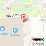 Автоцентр-М