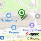 Местоположение компании Красная Пресня