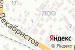 Схема проезда до компании Почтовое отделение №208 в Сочи