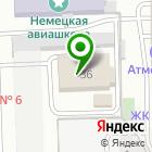 Местоположение компании ТехноАвтоКлуб