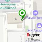 Местоположение компании Pashenceff