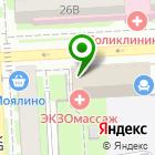 Местоположение компании Адвокатский кабинет Князева Л.А.