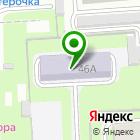 Местоположение компании Детский сад №48