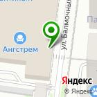 Местоположение компании AppTor