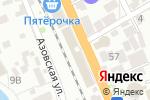 Схема проезда до компании Банкомат, Сбербанк, ПАО в Сочи
