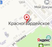 Администрация муниципального образования Красногвардейский район