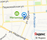 Электротрейд ПКФ ООО