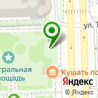Местоположение компании Doner Kebab