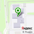 Местоположение компании Детский сад №139