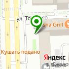 Местоположение компании СтальТрейд