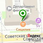 Местоположение компании Смарт.ру