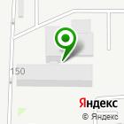 Местоположение компании ТЭС