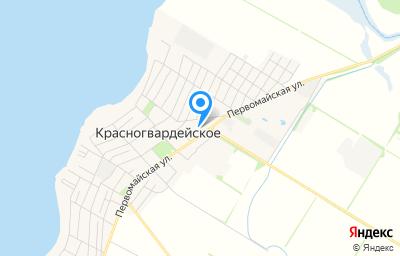 Местоположение на карте пункта техосмотра по адресу Респ Адыгея, с Красногвардейское, ул Первомайская, д 11Е