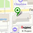 Местоположение компании Exprecc