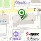 Местоположение компании БетонБаза-Липецк