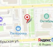 Управление Федеральной налоговой службы России по Липецкой области