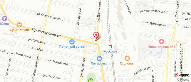 Карта расположения пункта доставки Билайн в городе Россошь