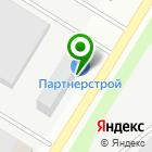 Местоположение компании Донтеплострой