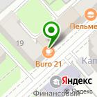 Местоположение компании Светофор-Л