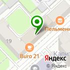 Местоположение компании БалтБет