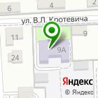 Местоположение компании Детский сад №62