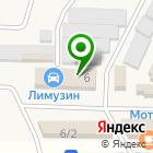 Местоположение компании Центр авторазбора микроавтобусов