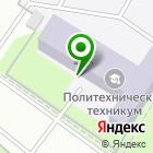 Местоположение компании Многофункциональный центр прикладных квалификаций в области металлургии и машиностроения