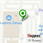 Местоположение компании Kia Motors