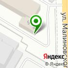 Местоположение компании Неруд, ЗАО